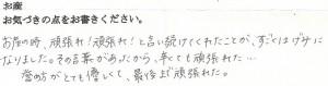 富士市・武田産婦人科先輩ママの声
