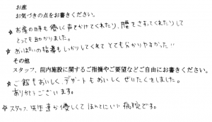 富士市・武田産婦人科先輩ママのご感想160805_1
