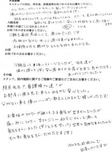 富士市・武田産婦人科先輩ママのご感想160810_1