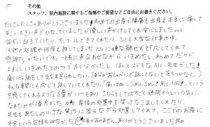 富士市・武田産婦人科先輩ママのご感想160818_1