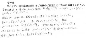 富士市・武田産婦人科先輩ママのご感想160901_2