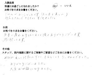 富士市・武田産婦人科先輩ママのご感想160907_1