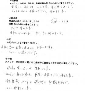 富士市・武田産婦人科先輩ママのご感想160912_1