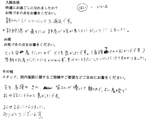 富士市・武田産婦人科先輩ママの声160926_1
