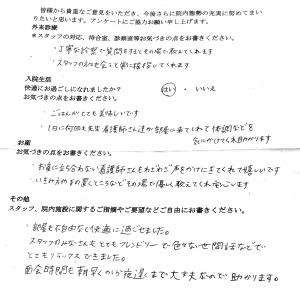 富士市・武田産婦人科ご出産のママの声170529