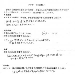 富士市・武田産婦人科先輩ママの声0519