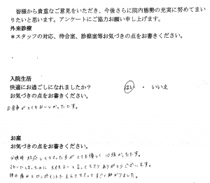富士市・武田産婦人科先輩ママの声170601