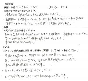 富士市・武田産婦人科先輩ママの声170608
