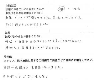 富士市・武田産婦人科先輩ママの声1706082