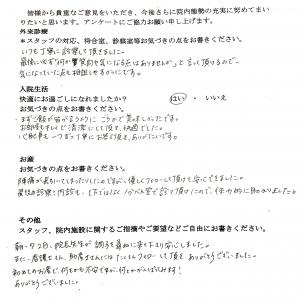 富士市・武田産婦人科先輩ママの声170620