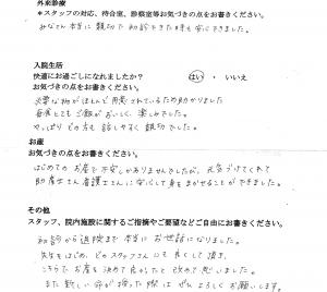 富士市・武田産婦人科先輩ママの声1706221