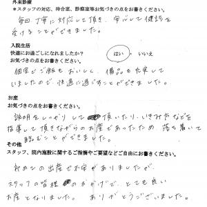 富士市・武田産婦人科先輩ママの声1706291