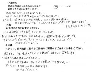 富士市・武田産婦人科先輩ママの声170809