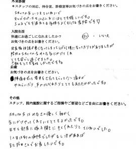 富士市・武田産婦人科先輩ママの声17088161