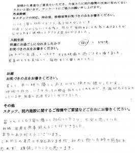 富士市・武田産婦人科先輩ママの声1712231
