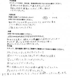 武田産婦人科先輩ママの声0408