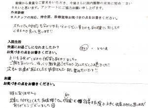 武田産婦人科先輩ママの声180430