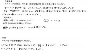富士市・武田産婦人科ご出産のママの声 0602