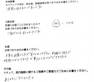 takeda180527