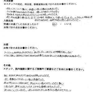 富士市・武田産婦人科ご出産のママの声180605