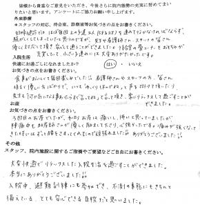 takeda181129
