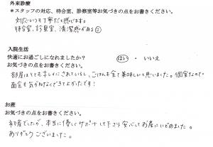 takeda181127