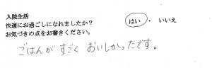 takeda18112702