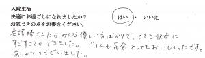 takeda1811274