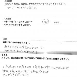 takeda01075