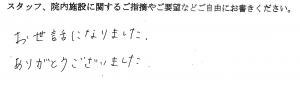 takeda1163