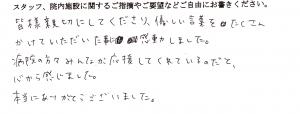 takeda1164