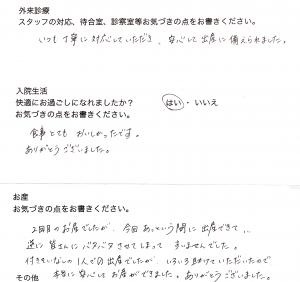 takeda31612
