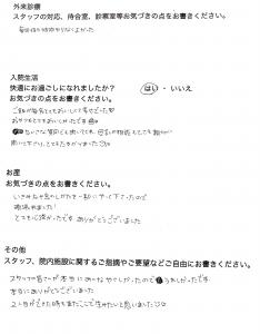takeda032261