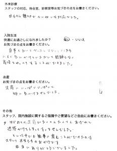 takeda032262