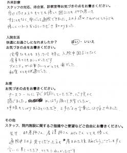 takeda032264
