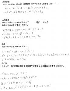takeda0322601