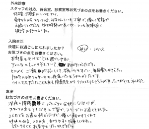 takeda032311