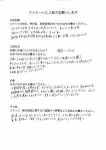 Scannable の文書 (2020-02-13 11_48_09)